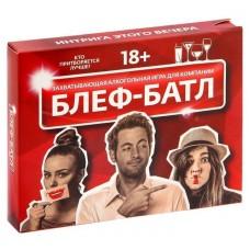 """Игра алкогольная """"Пьяный блеф-батл"""""""