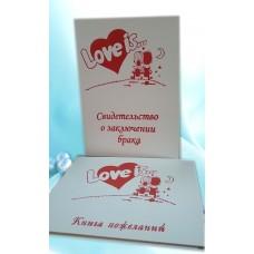 Комплект: Папка для свидетельства о браке ! и Книга пожеланий