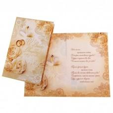 """Открытка """"С днем свадьбы!"""", картинка - розы, лебеди и кольца"""