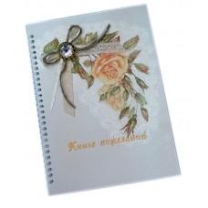 Альбом для пожеланий SvetikFantasy; А5, цвет: топленое молоко №5086.550