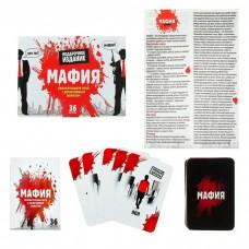 """Игра карточная """"Мафия"""" №5118.260"""