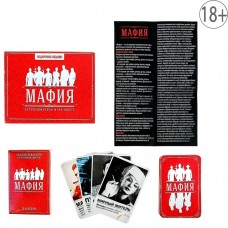 """Игра карточная """"Мафия. Чикаго"""" в подарочной коробке №5120.260"""