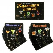 """Игра вопрос-ответ """"Культура пития""""  (набор 20 карточек), 11,4 х 17,2см  №5175.60"""