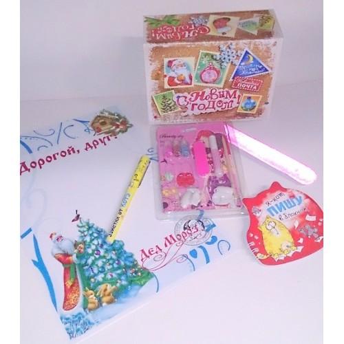 Подарки на новый год для девочек от деда мороза
