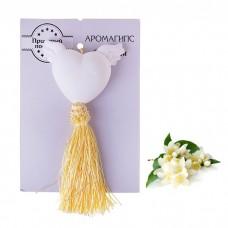 Аромагипс сердечко с кисточкой аромат Парфюм, 15 × 11 × 2 см №4767.26