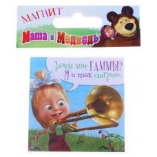 """Магнит Маша и Медведь """"Зачем мне гаммы? …"""", 6х6 см №4658.49"""