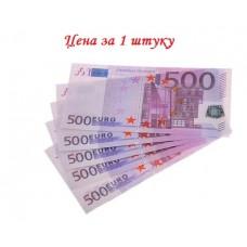 Купюра 500 евро №4532.60