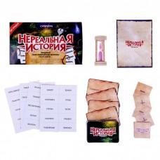 """Игра с карточками """"Нереальная история"""",  размер 4,5 × 18,9 × 11,3 см №4534.264"""