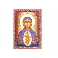 """Икона холст """"Икона холст Божией Матери Помощница в родах"""" на подвесе, 1,8 × 15 × 20 см №4535.66"""