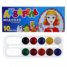 """Акварельные краски """"Модница"""", 10 цветов,  без кисти, А-030, размер: 7,5 х 19 см №4547.23"""