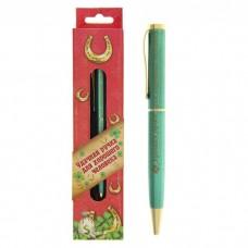 """Ручка в подарочной упаковке """"Удачная ручка"""" Размер: 17см №3856.68"""