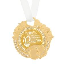 Медаль свадебная розовая свадьба