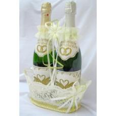 """Корзина под шампанское """"Ладья"""" Цвет: Айвори №3371.240"""
