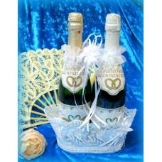 """Корзина под шампанское """"Ладья"""" Цвет: белый №3372.170 (отделка в ассортименте)"""