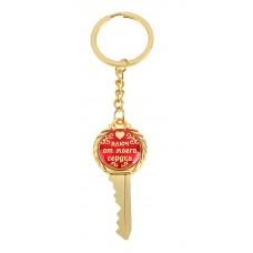 """Брелок """"Ключ от моего сердца"""" Размер: 0,4 х 3 х 11 см №3408.68"""