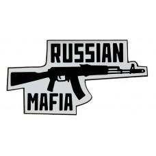 """Автомобильная наклейка светоотражающая """"Russian mafia"""" 10х13см №2662.33"""