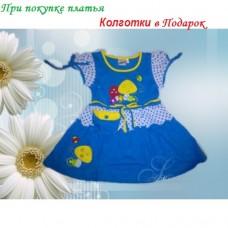 """Платье """"Грибочки"""" размер: 104см №4294"""
