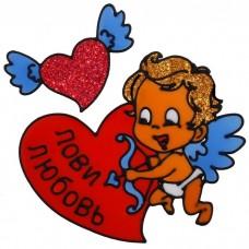 "Наклейка на стекло ангел ""Лови любовь"" №5730.124"
