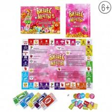 """Игра """"Бизнес мечты"""" для девочек №5751.740"""