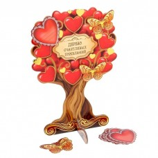 Дерево исполнения желаний №6332