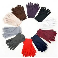 Перчатки Атлас , цвета в ассортименте