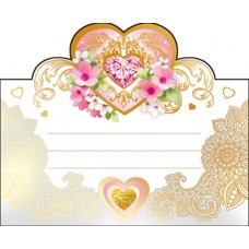 Банкетная карточка (домик) Размер: 156 x 93 мм №654.7