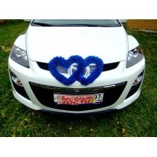 Два сердца для украшения машины синий №1620.80