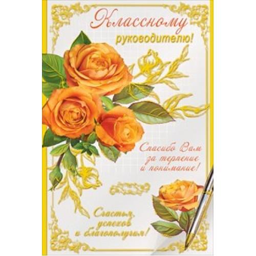 Новогодние распродажи в Бобруйске - Бобруйск