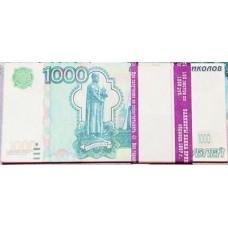 Купюра 1000 рублей №3110.110