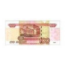 Купюра 100 рублей №2110.110