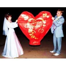 Сердце с днем свадьбы (кр/золото) d=50 №820