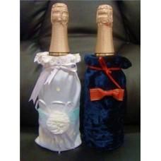 "мешочки на бутылки ""Жених"