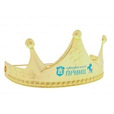"""Корона на резинке """"Прекрасный принц"""" (пластик) №572.45"""