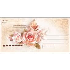 Конверт для приглашения, открытки, денег