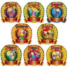 Комплект медалей 8 штук Размер:96х96мм №71916219.17