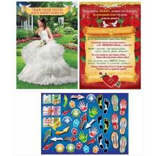 Комплект плакатов на выкуп невесты  3 штуки №06479278.102