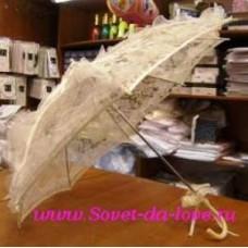 Зонт - трость гипюр айвори №1.900