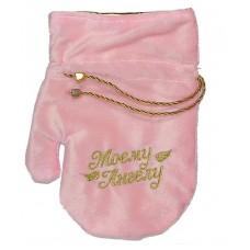 "Мешочек - варежка ""Моему ангелу"" розовый 20х26см №1733.75"