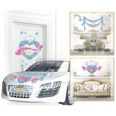 """Набор наклеек свадебных """"Здесь живет Невеста"""" Размер: 490х680мм №678.172"""
