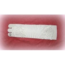 Перчатки с бисером, стеклярусом Белые 23,5см №476.287