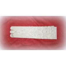 Перчатки  сетка, белые с бусинами 27см №482.255
