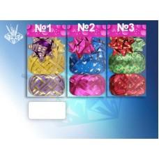 Набор для декорирования подарков В наборе: 2 банта, 2 ленты (ширина - 5мм., длина - 10м) №1113.20