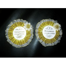 Значки с лентой для свидетелей органза Цвет: Золото №2021.117