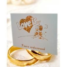 "Свадебная книга пожеланий ""Love is..."""