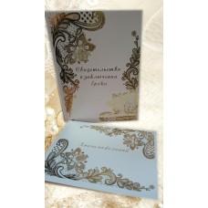 """Комплект: Папка для свидетельства о браке ! и Книга пожеланий """"Кружевница"""""""