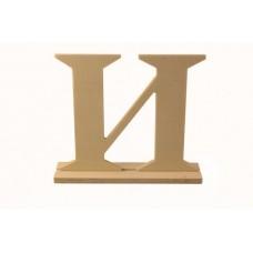 Деревянная буква *И* 17x4x15см №5227.120