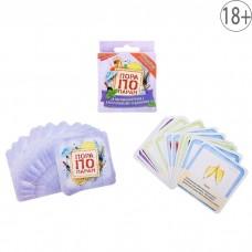 """Игра с карточками """"Пора по парам"""" №5298.60"""