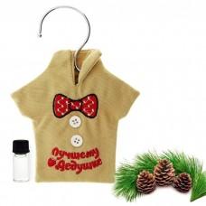 """Арома-саше рубашка с вышивкой """"Лучшему дедушке"""", аромат хвойного леса №5098.180"""