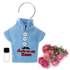"""Арома-саше рубашка с вышивкой """"Любимому папе"""", аромат дикой хризантемы №5100.180"""
