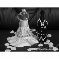"""Костюм на шампанское """"Жених & Невеста"""" белый №5154.124"""